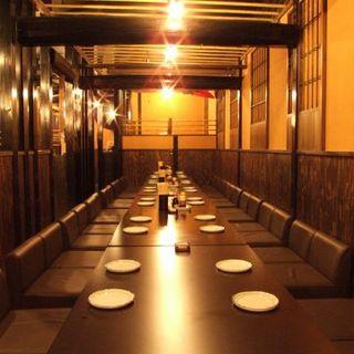 最大45名様までの宴会お座敷スペースがございます。