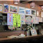 八木茶屋 -