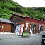 漁港めし - 2013.5.29