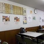 蜂屋 - 蜂屋 五条創業店