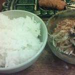 八丁味処 串の坊 -