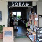 SOBA やぶさち - 1階のSOBAやぶさち店舗入り口