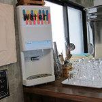 SOBA やぶさち - 飲み物(お冷)はセルフサービスです。