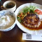 Ainateichao - ハンバーグセット(ランチ)