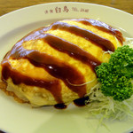 レストラン 白鳥 - ジャンボオムライス