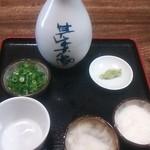 Teuchisarasobajimbee - 薬味 150円 (生卵はナシ)
