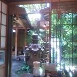 Teuchisarasobajimbee - 中庭