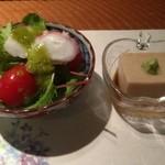 紫雲 - サラダと胡麻豆腐