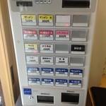 タンメンしゃきしゃき - 自動販売機です。