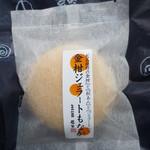 うすかわ饅頭儀平 - 金柑ジェラートもなか 280円