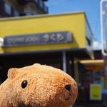 19334299 - 黄色いお店だよ!