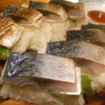 19337906 - サバの棒寿司