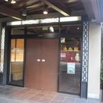 炭火焼肉 清香園 - 一階の駐車場に車を停めて2階のレストランに上がります。