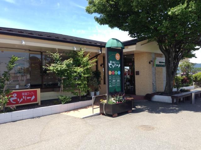 ピソリーノ 鶴岡インター店