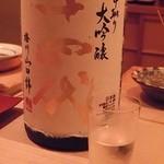 鮨 なかむら - 限定十四代(2013-5/29)