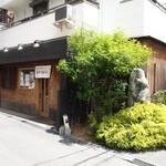 瀬戸内製麺710 - お店 外観