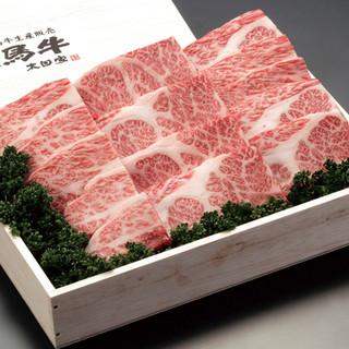 最高級神戸ビーフをしゃぶしゃぶと焼肉で。