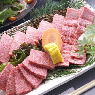 【焼肉宴会コース】は4500円~ご用意しております。
