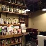 タイドプールコーヒー - 店内はボトルがたくさん★