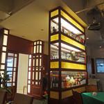 慶家菜 - 小さな窓からシェフが見えます