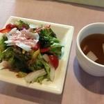 Niban - サラダとスープ