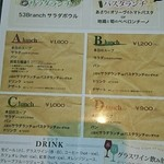 カフェゴーサンブランチ - lunchのグラスwineは飲み放題♪*