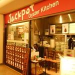 Oyster Bar ジャックポット - 品川グランドセントラルビルB1