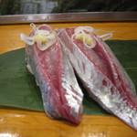 魚がし寿司 - 「アジ」