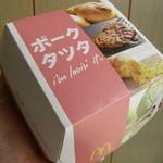 マクドナルド - 料理写真:期間限定のアイテム「ポークタツタ」・・・ボックス入りです!