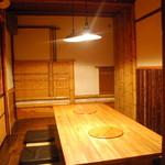 IZAKAYA混 - 4~8名様までご利用頂ける個室も有ります!