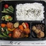 花ぜん - 鶏肉と野菜の黒酢炒め 650円