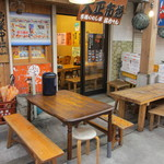 市場のめし屋 浜ちゃん - テラス席