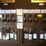 甲州ワイン蔵 -