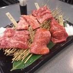 肉問屋 -