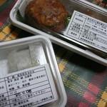 吉兆 - 夕食のお惣菜にと。。