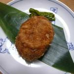 吉兆 - 鶏そぼろと新生姜のコロッケ