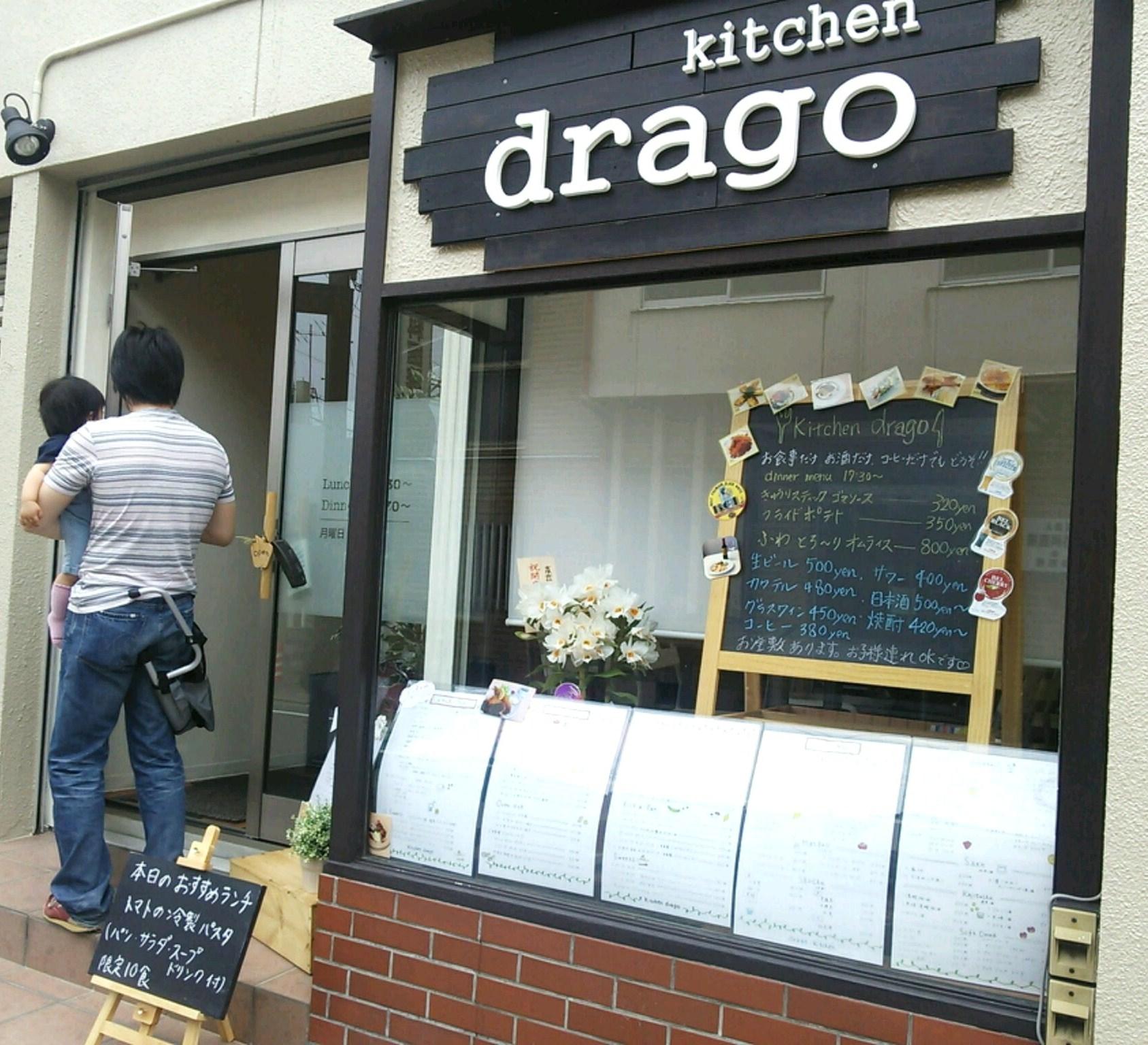 丹波橋 bar drago