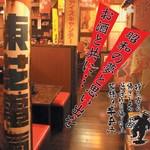 薄利多賣半兵ヱ - ここが昭和の秘密基地。