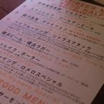 ベイブルーイング 関内本店 -