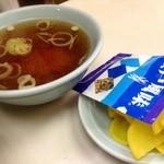 暁 - スープ、お新香、のりたま
