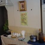 喫茶ラヴェンダー - セルフのドリンクコーナー