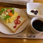 ドレミ♪カフェ・バンビーナ - ブレンドコーヒーとモーニングサービス