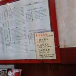 19372214 - ランチメニューは850円で3種