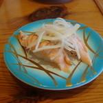 ファミリー回転寿司 いきいき - サーモン炙り250円