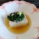 日本料理 鎌倉山倶楽部 - とろろ芋とモロヘイヤ