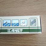19376084 - 鎌倉の大仏さんも乗ってます。