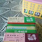 19376095 - 10個入りの江ノ電もなか。