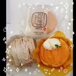 小堀菓舗 - オレンジコンポート♡美味しかった♡