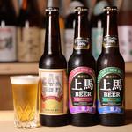 三重人 - 三重県の地ビールもお楽しみいただけます