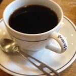 喫茶fe カフェっさ - 本日のおすすめコーヒー(なすがまま)